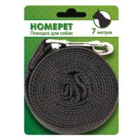 Фотография товара Поводок для собак Homepet, размер 7