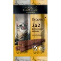 Фотография товара Лакомство для кошек Edel Cat, 30 г, утка и сыр