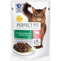 Фотография товара Корм для кошек Perfect fit 10183195, 85 г, говядина