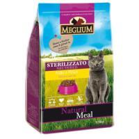 Фотография товара Корм для кошек MEGLIUM Cat Adult, 1.5 кг, курица с говядиной и рыбой