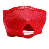Фотография товара Намордник для кошек Osso Fashion, красный