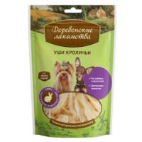 Фотография товара Лакомство для собак Деревенские лакомства для мини-пород, 15 г, кролик