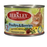 Фотография товара Корм для котят Berkley Kitten, 200 г, домашняя птица с лесными ягодами