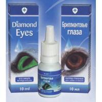 Фотография товара Капли глазные Бриллиантовые глаза АВЗ