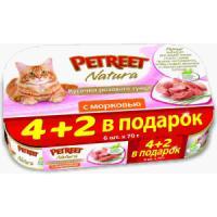 Фотография товара Корм для кошек Petreet Natura, 70 г, розовый тунец с морковью, 6