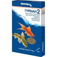 Фотография товара Корм для рыб Зоомир Гурман 2, 30 г