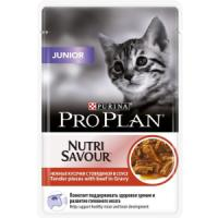 Фотография товара Корм для котят Pro Plan Junior, 85 г, говядина