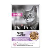 Фотография товара Консервы для кошек Pro Plan Nutrisavour Delicate, 85 г, индейка в соусе