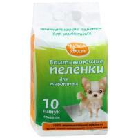 Фотография товара Пеленки для собак и кошек Чистый Хвост, размер 45x60см., 10шт.