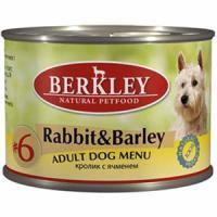 Фотография товара Влажный корм для собак Berkley, 200 г, кролик с ячменем