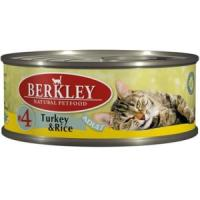 Фотография товара Влажный корм для кошек Berkley, 100 г, индейка с рисом