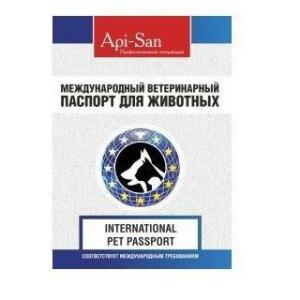 Паспорт для животных Api-San, 10 г