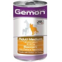 Фотография товара Корм для собак Gemon Dog Medium, 1.25 кг, курица с индейкой