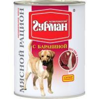 Фотография товара Корм для собак Четвероногий гурман мясной рацион, 850 г, баранина