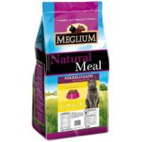 Фотография товара Корм для кошек MEGLIUM Cat Adult, 15 кг, курица с говядиной и рыбой