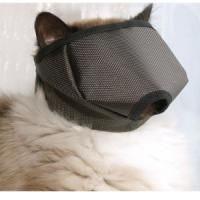 Фотография товара Намордник для кошек Osso Fashion, серый