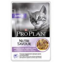 Фотография товара Корм для котят Pro Plan Nutrisavour Junior, 85 г, индейка