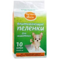 Фотография товара Пеленки для собак и кошек Чистый Хвост, размер 60х90см., 10шт.