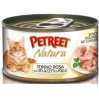 Фотография товара Консервы для кошек Petreet Natura, 70 г, куриная грудка с тунцом