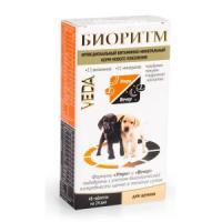 Фотография товара Витамины для щенков Биоритм