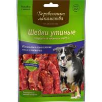 Фотография товара Лакомство для собак Деревенские лакомства, 60 г, 100% шейки утиные