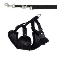 Фотография товара Шлейка-жилетка с поводком для щенка Trixie Puppy Soft Harness with Leash, черный