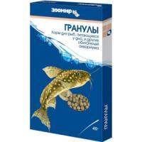 Фотография товара Корм для рыб Зоомир, 40 г