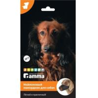 Фотография товара Намордник для собак Гамма, размер 4х16х9см.