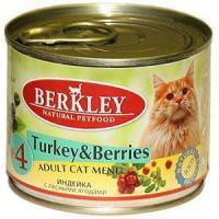 Фотография товара Корм для кошек Berkley Adult Cat, 200 г, индейка с лесными ягодами