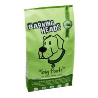 Фотография товара Корм для собак Barking Heads Ягненок для большелапого, 18 кг, ягненок с рисом