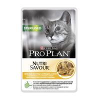 Фотография товара Консервы для стерилизованных кошек Pro Plan Nutrisavour Sterilised, 85 г, курица в соусе