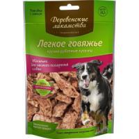 Фотография товара Лакомство для собак Деревенские лакомства, 70 г, 100% легкое говяжье