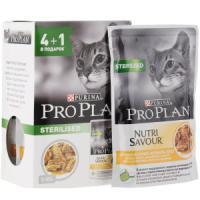 Фотография товара Корм для кошек Pro Plan Nutrisavour Sterilised, 425 г, курица и утка