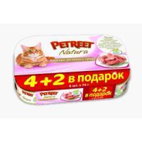 Фотография товара Корм для кошек Petreet Natura, 70 г, розовый тунец, 6