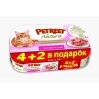 Фотография товара Корм для кошек Petreet Natura, 70 г, розовый тунец с креветками, 6