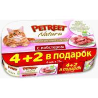 Фотография товара Корм для кошек Petreet Natura, 70 г, розовый тунец с лобстером, 6