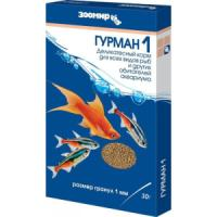 Фотография товара Корм для рыб Зоомир Гурман 1, 30 г
