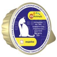 Фотография товара Корм для кошек VitAnimals, 125 г, индейка