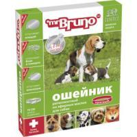 Фотография товара Ошейник от блох и клещей для собак и щенков Mr. Bruno, красный