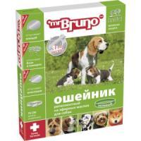 Фотография товара Ошейник от блох и клещей для собак и щенков Mr. Bruno, зеленый