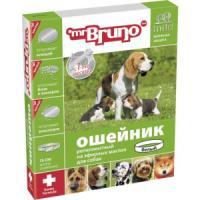 Фотография товара Ошейник от блох и клещей для собак и щенков Mr. Bruno, белый