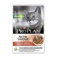 Фотография товара Консервы для стерилизованных кошек Pro Plan Nutrisavour Sterilised, 85 г, говядина в соусе