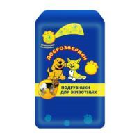 Фотография товара Подгузники для собак и кошек Пелигрин Доброзверики Доброзверики S, 20 шт.