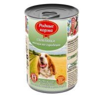 Фотография товара Корм для собак Родные корма Скоблянка мясная по-городецки, 410 г