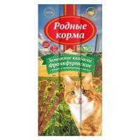 Фотография товара Лакомство для кошек Родные корма Франкфуртские, утка, 3 шт.