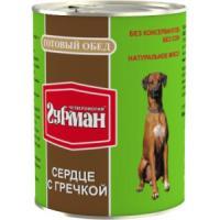 Фотография товара Корм для собак Четвероногий гурман готовый обед, 850 г, сердце с гречкой