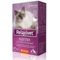 Фотография товара Успокоительное для кошек Relaxivet Капли