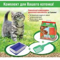 Фотография товара Промонабор для котят Cat's Best Eko plus
