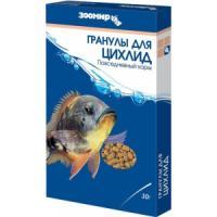 Фотография товара Корм для рыб Зоомир, 30 г