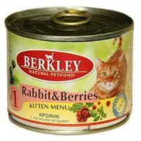 Фотография товара Корм для котят Berkley Kitten, 200 г, кролик с лесными ягодами